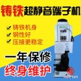 新款2T端子机铸铁静音端子机 自动端子压接机