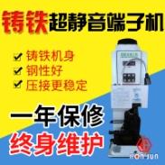 新款2T端子机铸铁静音端子机图片
