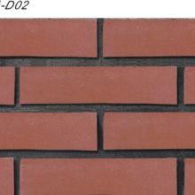 供应红色劈开砖240*60*12外墙砖厂家直销
