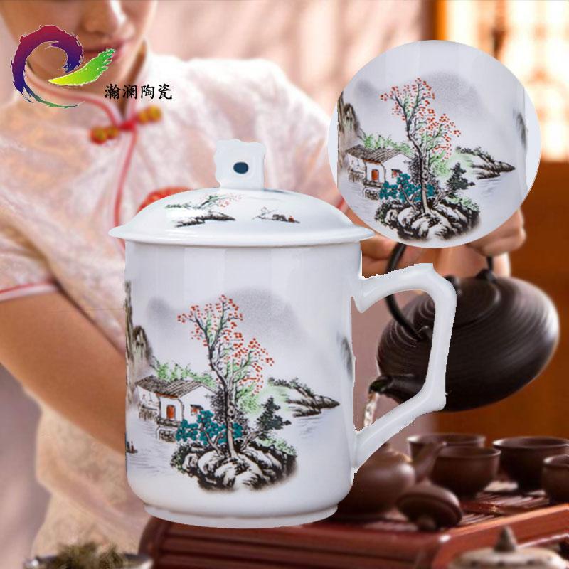 茶杯定做厂家 公司会议茶杯