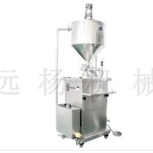 供应立式加热搅拌灌装机