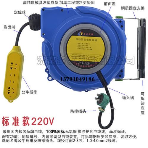 益友恒信牌电缆卷线盘3芯1.0mm2电缆回卷盘DYB-D型电缆线盘 电源卷线盘