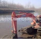 水陸挖機出租     水陸挖機價格   水陸挖機打撈  水陸挖機電話  水陸挖機廠家
