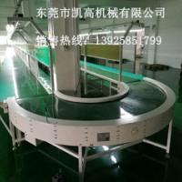 供应东莞U型平面皮带生产线  东莞输送线