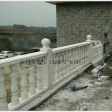 南漳石雕栏杆   南漳石雕栏杆厂家   南漳石雕栏杆制作工艺    南漳石雕栏杆如何制作