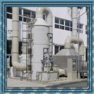 聚丙烯喷淋塔酸雾净化塔图片