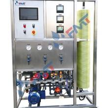 碟管膜DTRO中试设备,DTRO设备,福美专业定制,反渗透脱盐浓缩分离批发