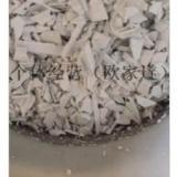 PVC白塑钢破碎料   PVC白塑钢破碎料 厂家  PVC白塑钢破碎料 供应   PVC白塑钢破碎料 批发