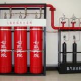 七氟丙烷灭火器 无管网灭火系统