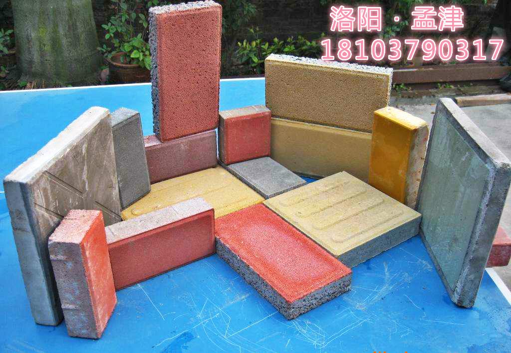 洛阳厂家面包砖 透水砖