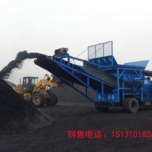 邯郸宏峰机械煤矿设备 邯郸宏峰机械煤矿设备厂家批发