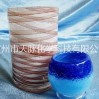广州天脉玻璃油墨 广州天脉玻璃油墨供应商  广州天脉玻璃油墨批发