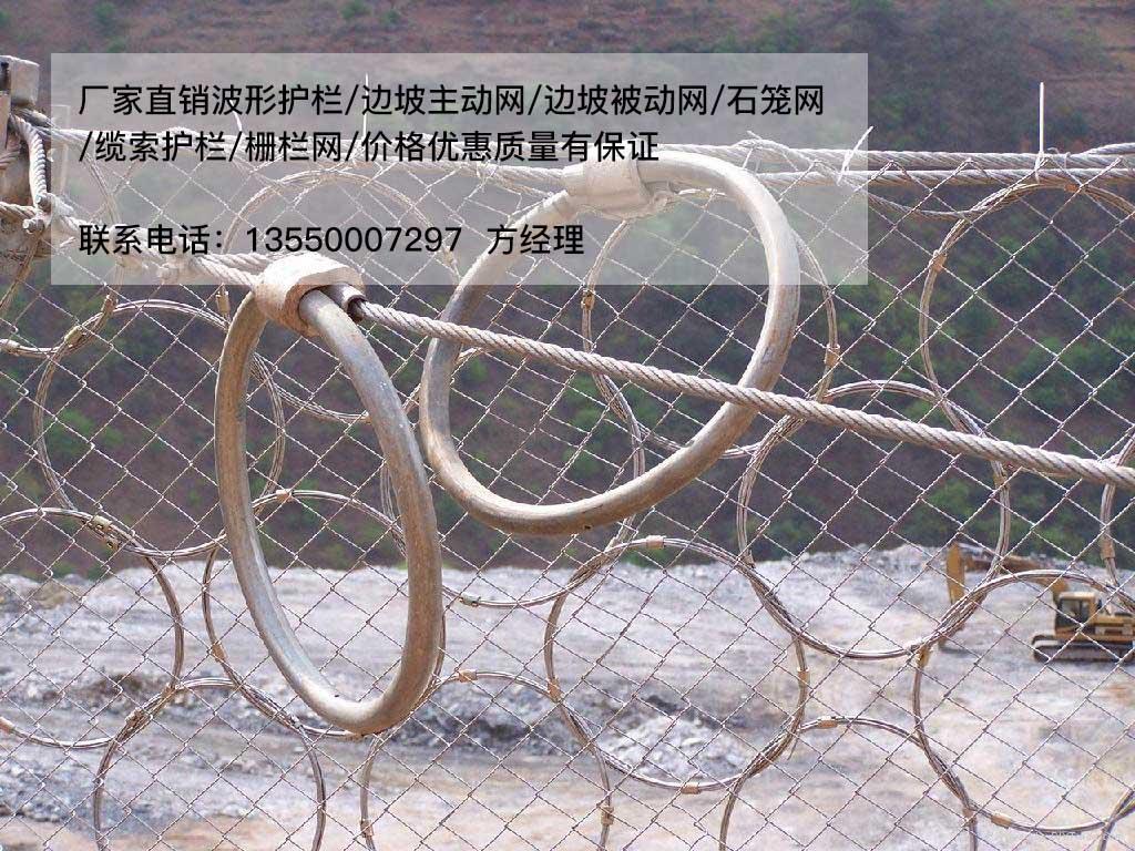rxi100被动防护网【环形网】隧道拦石被动网厂家