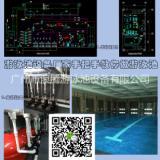 供应江苏游泳池设计/江苏泳池设备图纸设计方案/江苏游泳池图纸设计/江苏泳池施工方案设计