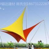 长沙膜结构景观车棚       膜结构景观          膜结构景观工程        膜结构景观设计