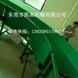 专业非标设计自动化物流输送线  物流专用输送设备