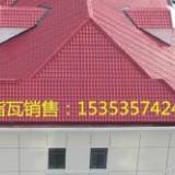 西安合成树脂瓦PVC树脂瓦仿古瓦屋面瓦厂家