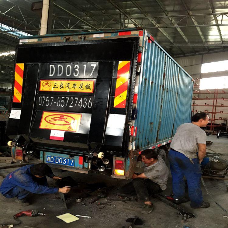 货车液压尾板图片/货车液压尾板样板图 (3)