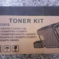 京瓷1020粉盒TN1113适用于/1113/1020mfp/1040/1128/1025mfp