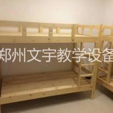 木蜡油中式松木实木子母床儿童床上下高低床双层床环保童床批发