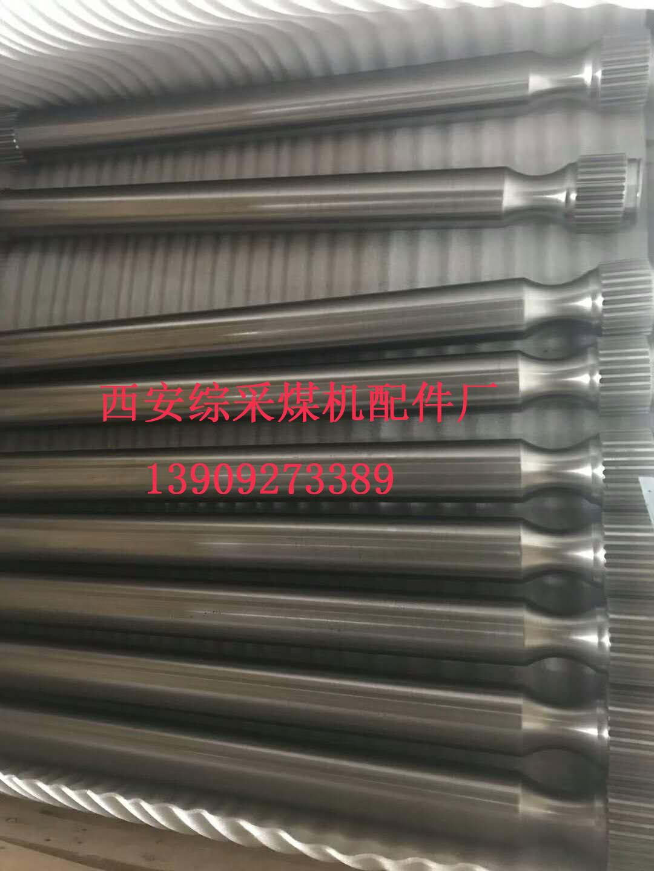 艾柯夫煤机扭矩轴 生产艾柯夫煤机扭矩轴 艾柯夫连采机扭矩轴 艾柯夫煤机国产扭矩轴