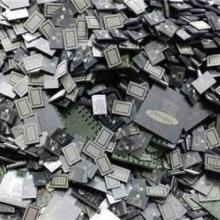 电子元件回收 东莞电子元件回收 东莞电子元件回收电话 东莞电子元件回收价格批发
