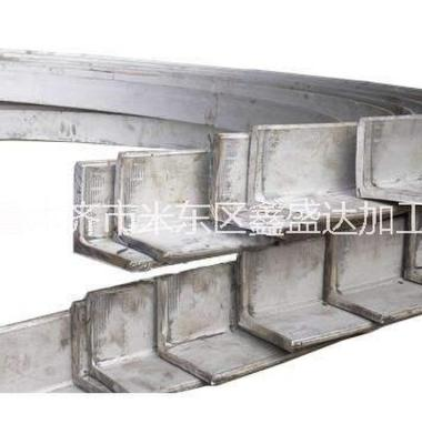 槽钢拉弯图片/槽钢拉弯样板图 (4)