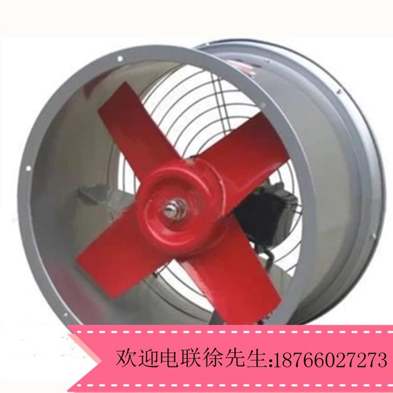 长期零售不锈钢壁式轴流风机钢制防腐现货供应