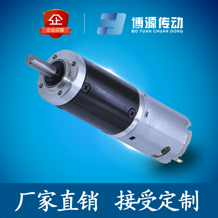 BY24Y-370-1 25mm直径6V智能小车机械手减速马达 12V机器人编码器无刷底盘电机