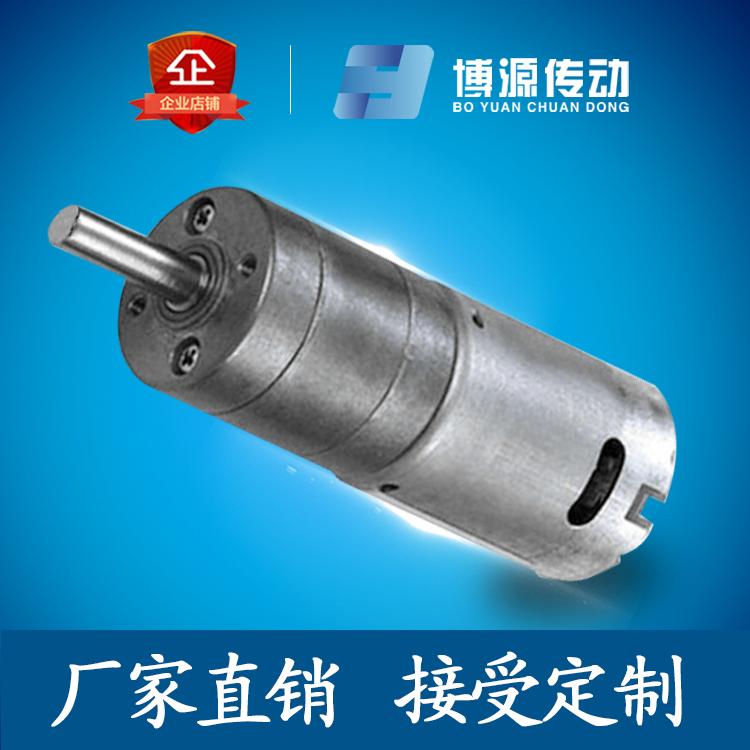 出售28mm直径12V直流减速切纸机电机 24V美容仪卷纸机按摩仪马达 BY28-365