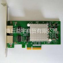 浪潮双口千兆网卡I35接口RJ45浪潮服务器HBA卡10GB光纤网卡批发