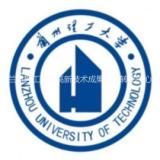 甘肃PLC控制 宁夏工业自动化厂家 找兰州理工大学 PLC工业自动化控制
