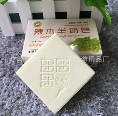 滋养倍润温和洁面精油皂 洁面精油皂报价 洁面精油皂供应商 洁面精油皂批发