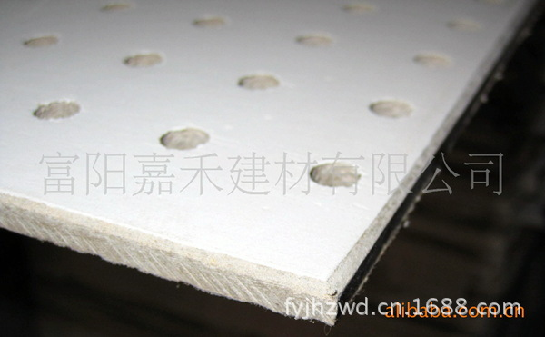 穿孔吸音板供应商 穿孔吸音板厂家价格 穿孔吸音板哪家强 穿孔吸音板批发 穿孔吸音板