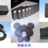 工艺品首饰磁铁铁氧体永磁强力钕铁硼磁铁价格塑胶