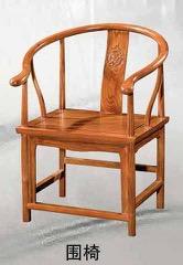 仿古中式实木围椅 休闲椅圆椅太师椅  围椅
