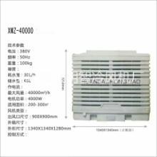 诚招北京冷风机经销商 北京冷风机经销商厂家 北京冷风机经销商价格