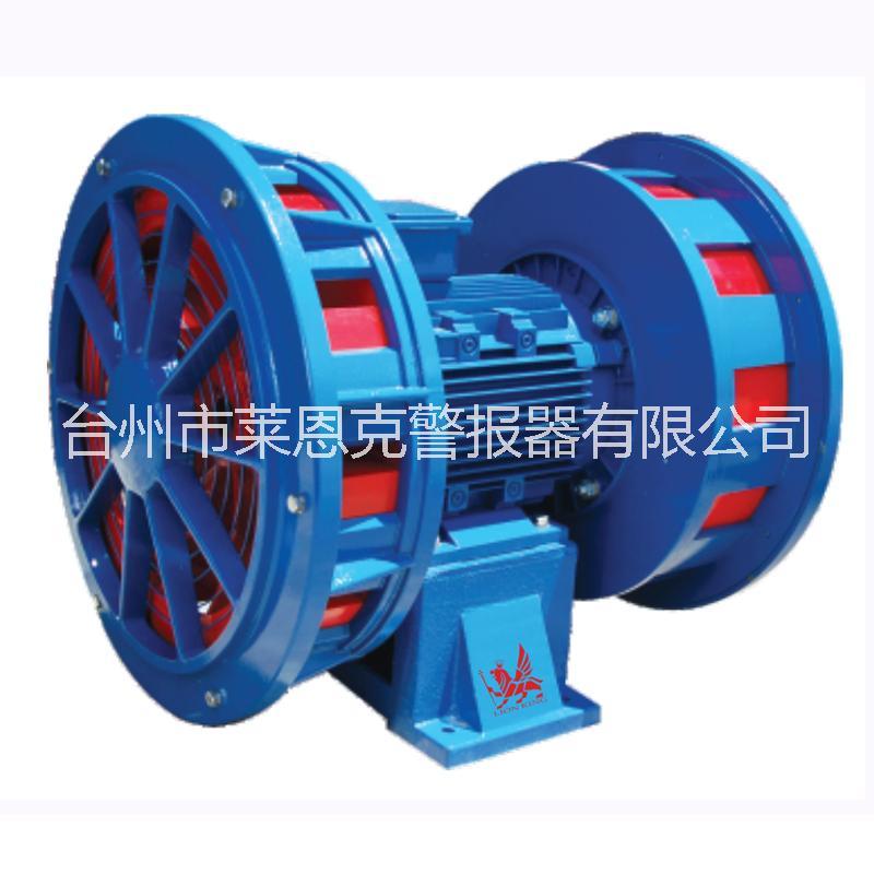 新型双音响电动警报器 莱恩克JDW450-2