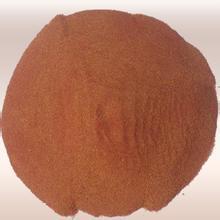 纳米铜粉 纳米铜粒子 铜纳米粒子 纳米铜