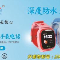 星连心深度防水 全球儿童定位手表 超长待机 深圳全球定位儿童定位手表
