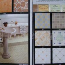 地面砖,防滑砖,适用家庭装修,时尚简约经济实惠 适用家庭装修地面砖