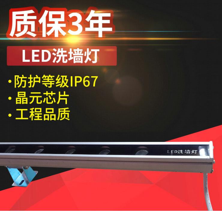 广东LED条形灯 条形灯生产厂家