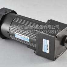 供应 120W微型刹车电机 刹车交流减速电机