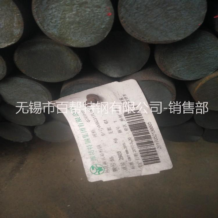 专业销售10#圆钢、10号钢材、10#圆钢价格等各型号产品 供应10#圆钢、10号钢材