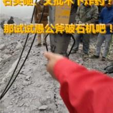桥墩破桩炮锤风镐效率慢手持分裂机拆除效果批发