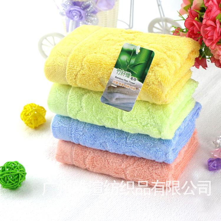 竹纤维童巾销售