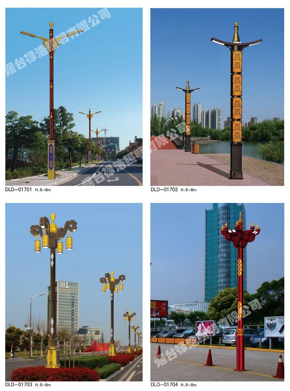厂家定制供应公园道路景观灯大型户