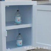 供应DA东莞鼎安强酸强碱安全柜/东莞药剂安全柜/广州农药安全柜/耐酸耐碱安全柜价格