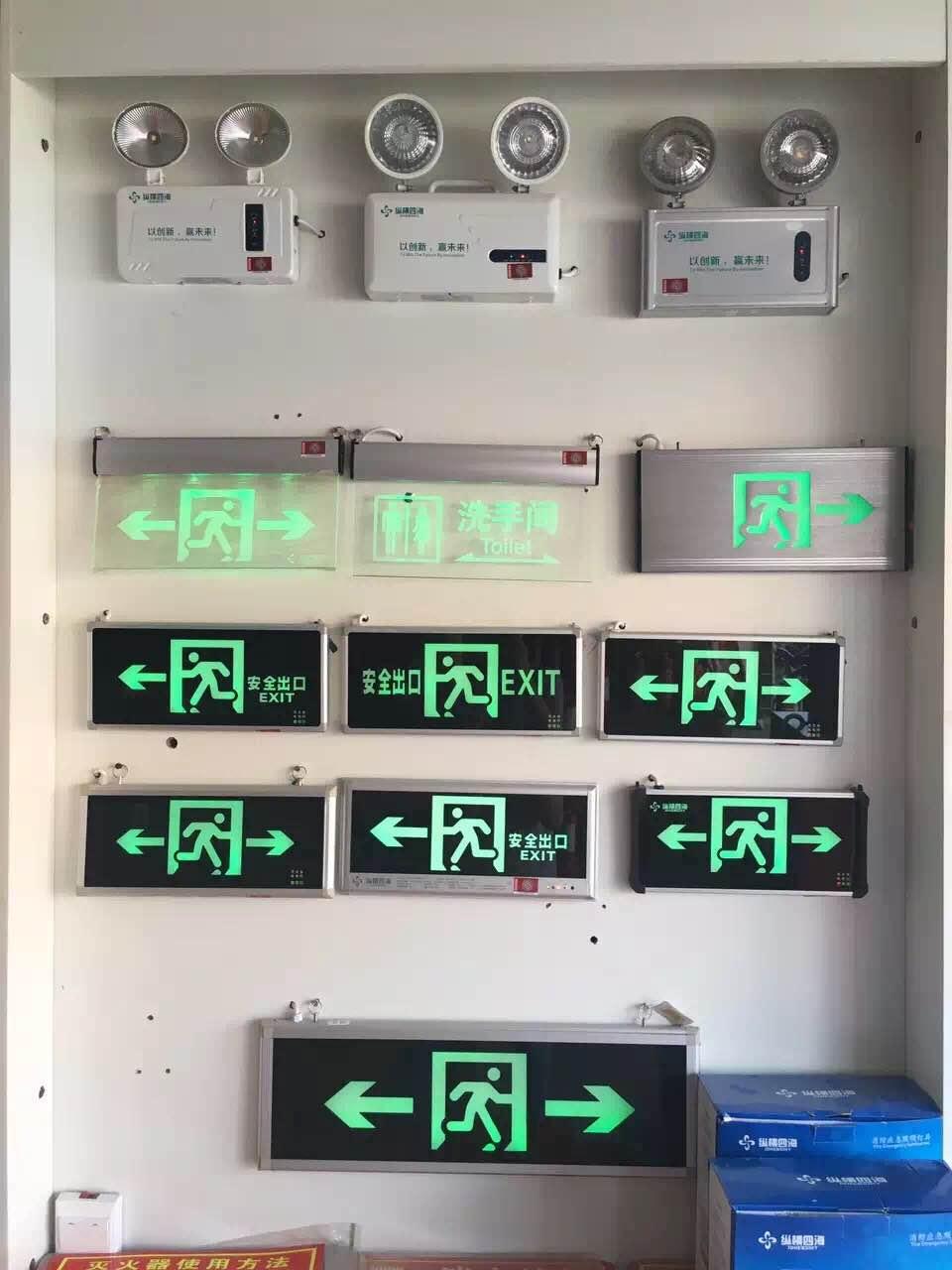 贵州消防设备  贵州消防设备消防器材 贵州消防设备维修 贵州消防设备保养