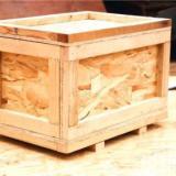 普通木箱廠家 出口普通木箱 膠合板木箱價格 木箱定做 質量保證的木箱包裝